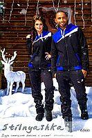 Теплый спортивный костюм мужской и женский Найк черный с индиго 6560