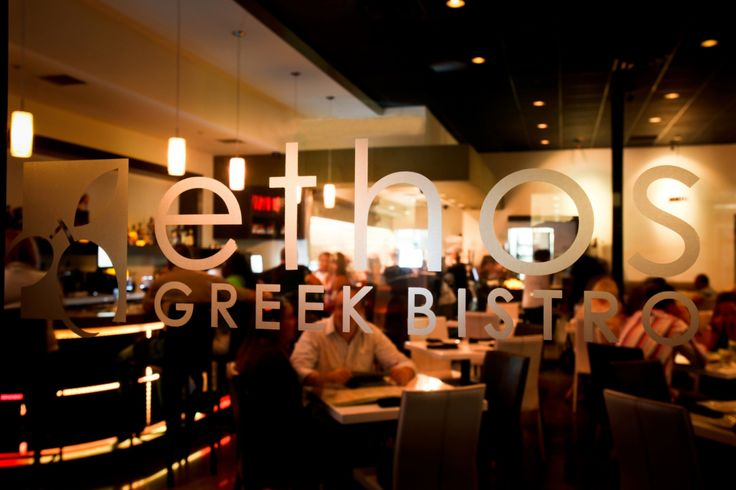 Ethos Greek Bistro at the Promenade in Coconut Creek is simply one of the best Greek restaurants in Broward County. If you visit their website, the first thing you notice is that Ethos Greek Bistro focuses on character, health and flavor….What a great combination to find in a restaurant!
