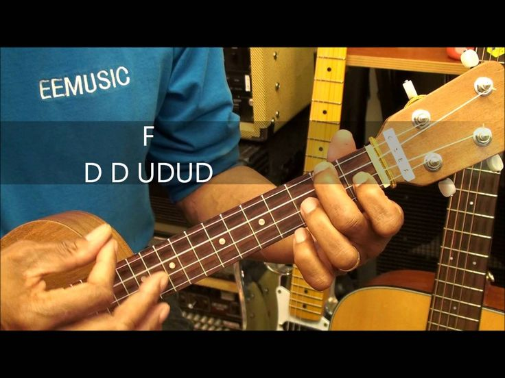 Duck song guitar chords