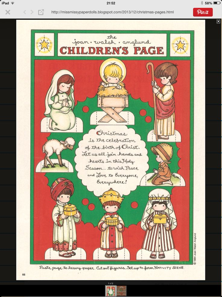 54 best Paper Dolls_Joan Walsh Anglund images on Pinterest   Joan ...