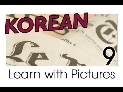 Learn Korean Bookstore Vocabulary Deutsch vokabeln
