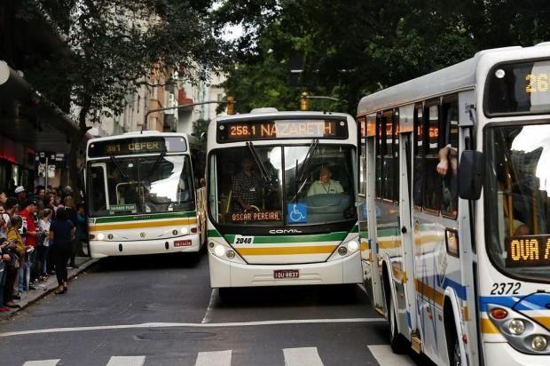 Lei que obriga ar-condicionado em ônibus pode fazer prefeitura adiar licitação do transporte coletivo +http://brml.co/1FavDbB