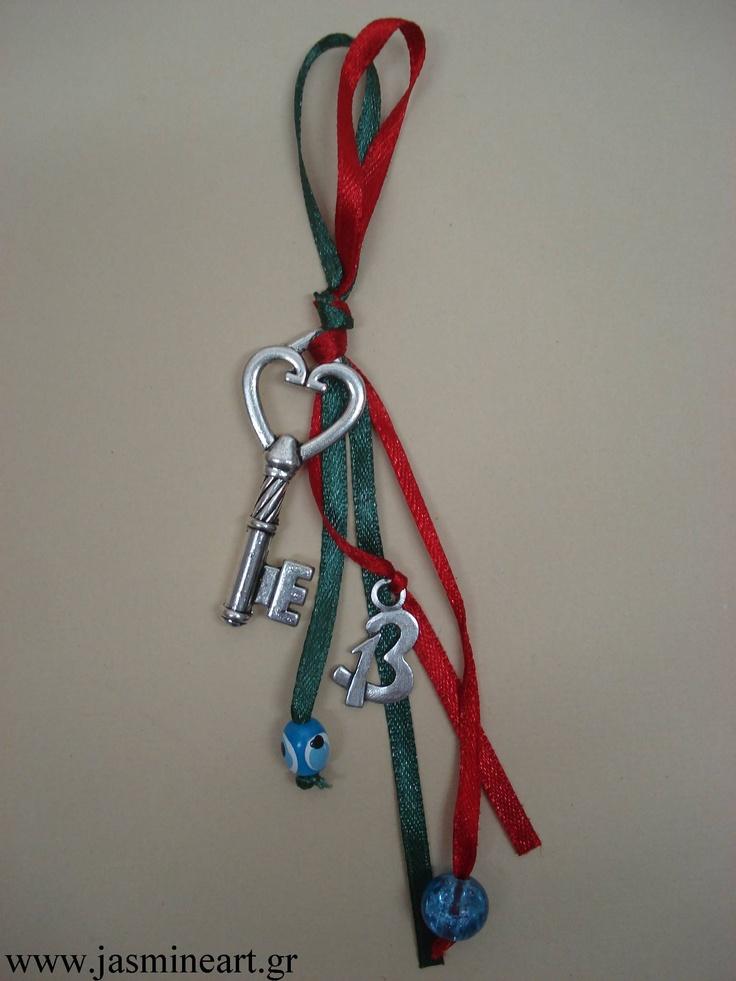 Γούρι 2013, κλειδί - ματάκι, Τιμή: 2,5 €