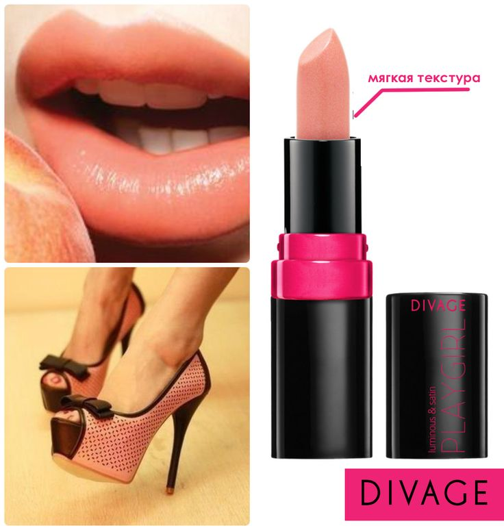#divage #lips #lipstick #iknowyoulookatme