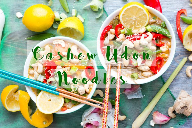 Simple and easy to make cashew udon noodle recipe. Vegan and easy to make, with cheap and delicious ingredients. Japanese style Cashew udon noodles...