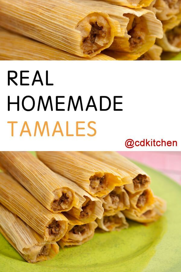 Homemade tamales with a tasty pork filling.| http://CDKitchen.com