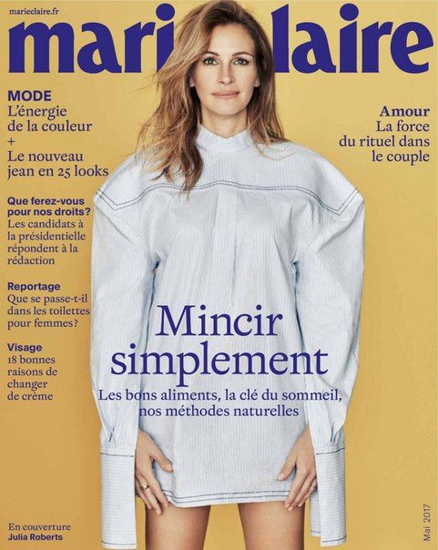 Джулия Робертс снялась для обложки Marie Claire