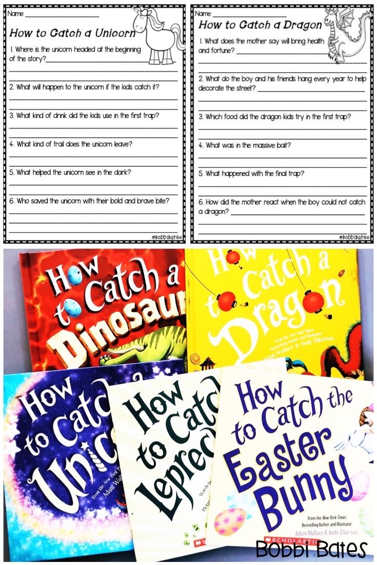 How To Catch Books Comprehension Questions Elementary Reading Elementary Special Education Activities