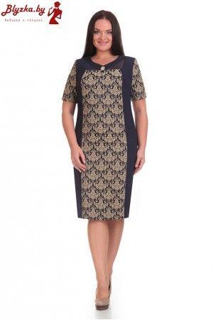 Платье женское V-1549