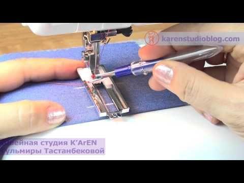 Курсы шитья. Выкройки. Выполнение петли в режиме полуавтомат - YouTube