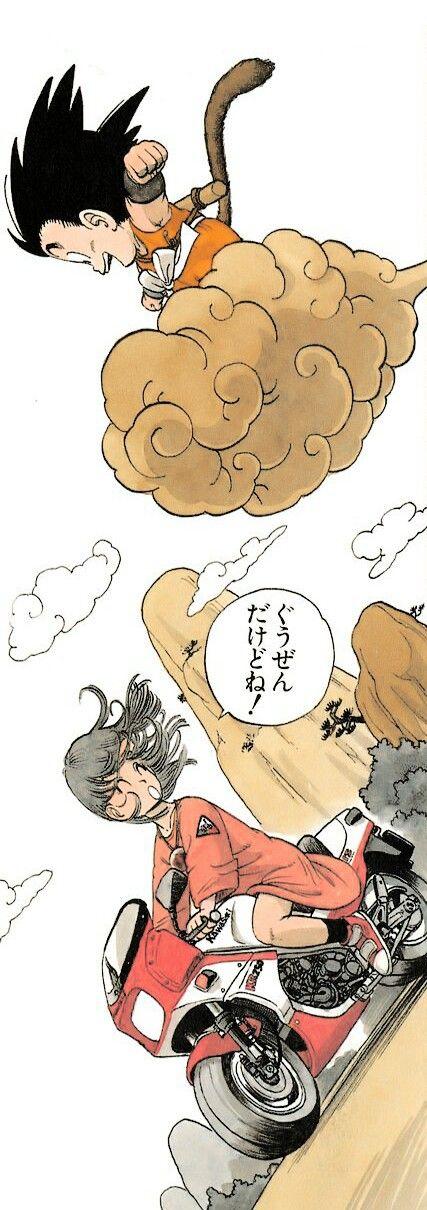 Goku y Bulma manga