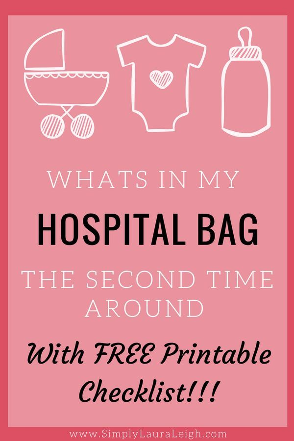 Getting ready to pack your hospital bag? Check out what I'm packing for the birth of my second child. Don't forget to download your FREE printable Hospital Bag Checklist!!!! #hospitalbag #thirdtrimester