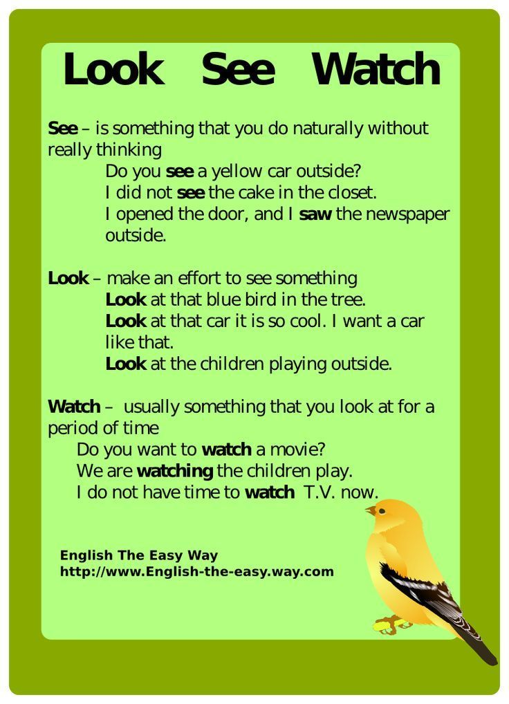 """The difference between """"see"""", """"look"""", and """"watch."""""""