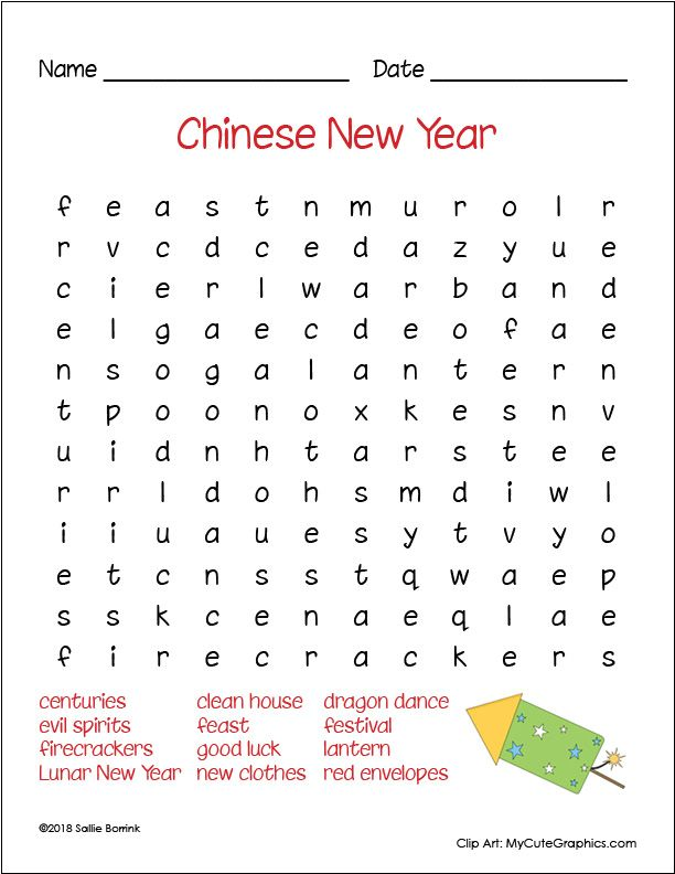 Free Chinese New Year Word Search A Quiet Simple Life With Sallie Borrink New Year Words Chinese New Year Chinese New Year Crafts Chinese new year worksheets free
