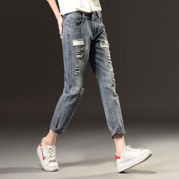 New Female 5XL Large Size Haren Pants 2017 Loose Hole Jeans for Women Baggy Jeans Student Trousers  Pantalon Femme 237039