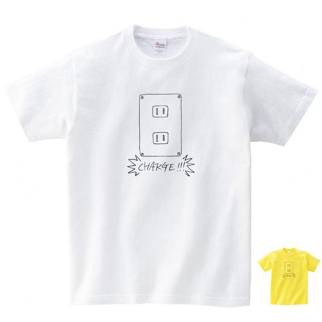 ハンドメイドマーケット minne(ミンネ)| 充電せよ!!! Tシャツ