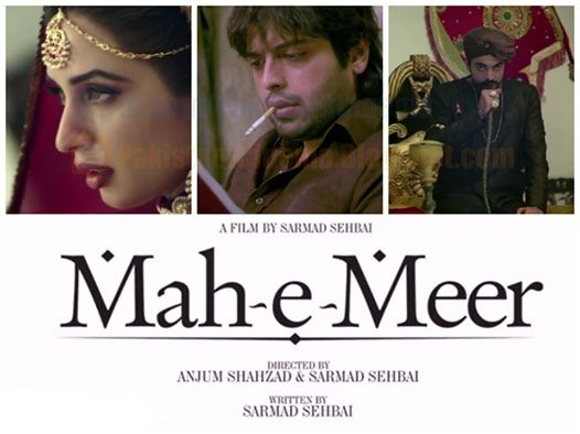 manto pakistani movie 720p part 1
