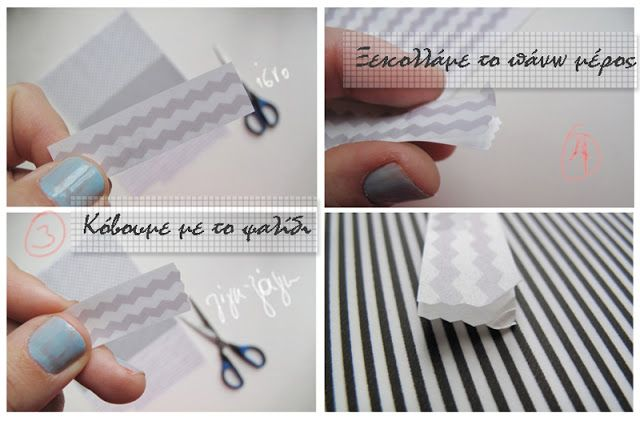 ♥ creative tsouf ♥: Washi tape tutorial & FREE patterns!