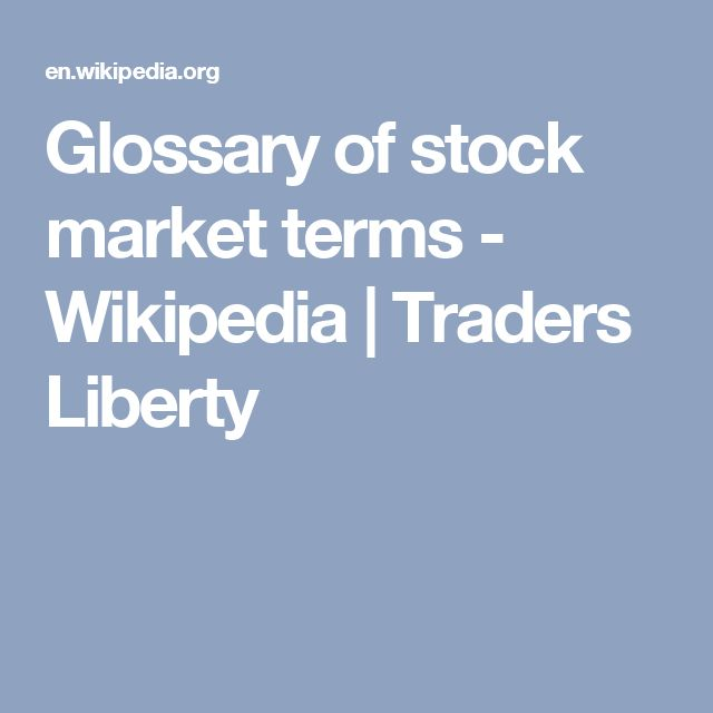 20 best stock market trading glossary images on Pinterest | Stock ...