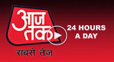 Watch Latest Aaj Tak News live online  on Yupptv India.    YuppTv India Live Hindi News brings a...
