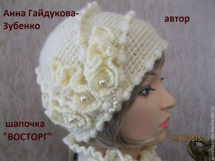Купить или заказать Комплект 'Восторг'(шапочка) в интернет-магазине на Ярмарке Мастеров. Красивый,эффектный комплект состоящий из плотной формовой шапочки и шарфика-украшения.который можно носить отдельно.Теплый,нарядный и удобный комплект станет любимым аксессуаром в Вашем гардеробе.Свяжу в любом цвете на Ваш вкус.Пряжа натуральный мохер с шелком .кашемир.