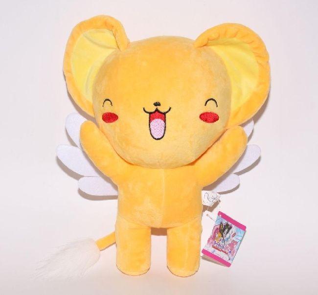 "6/"" Anime Plush Card Captor Sakura Cute Kero Toy Stuffed Doll Cosplay Kids Gift"