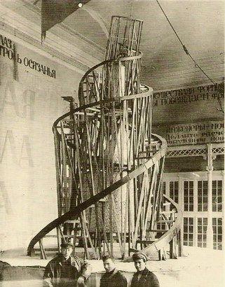 Vladimir Tatlin's 1920 Monument To The Third International - Constructivisme