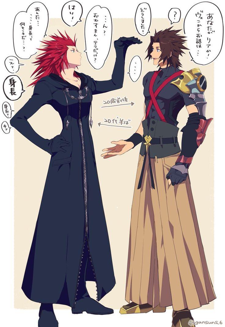 ろく Gansuns 6kh Kingdom Hearts Characters Kingdom Hearts Ii Kingdom Hearts Fanart