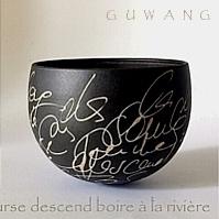 Christina Guwang