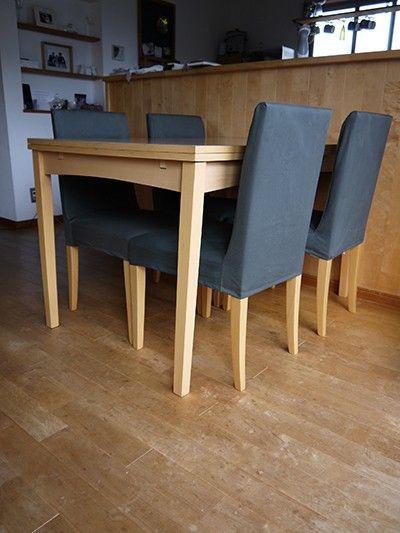 直した椅子と、手作り椅子カバー : smartlife 調度5mほどあった布が(本当にねーダメねーなんで5mもの布がその辺にあるのか?ってところから私、間違ってる。苦笑)秋冬ものだったので、シックな色合いの椅子が ...