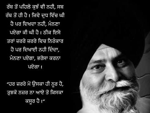 sri guru granth sahib ji translation in hindi pdf