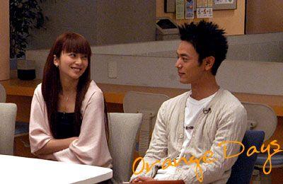 オレンジデイズ 2004 / 妻夫木聡 Tsumabuki Satoshi 柴咲コウ Shibazakj Kou