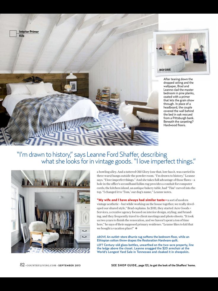 The Makeover Issue A Hands On Education From Country Living September