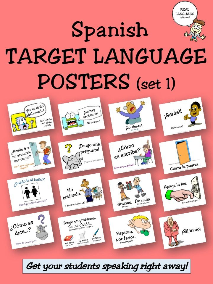 Remarkable Spanish Target Language Posters Set 1 Spanish Learning Download Free Architecture Designs Embacsunscenecom