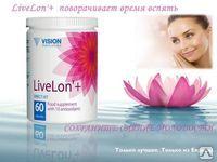Ингредиенты комплекса ЛивЛон'+ оказывают системное синергическое действие на все органы и ткани человека.  Убихинол, ресвератрол, селенометионин и хлорофилл — мощные природные антиоксиданты, вошедшие в состав ЛивЛон'+, препятствуют старению организма