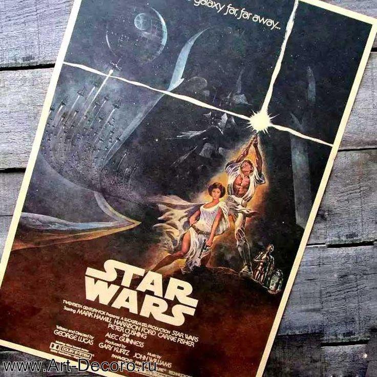 фото про декор, ретро афиша Звездные войны
