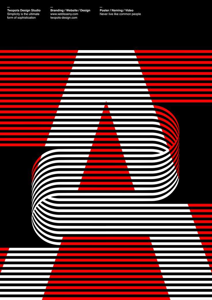 통일 : 붉은선의 배경과 흰색 타이포그래피의 통일성 이런 디자인을 옵티컬 아트라 한다.