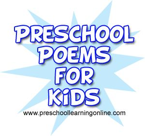 Poems For Kids - https://danerrobinson.wordpress.com//?p=947