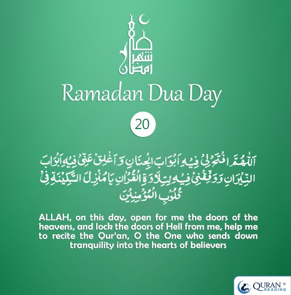 #Ramadan dua for day 20