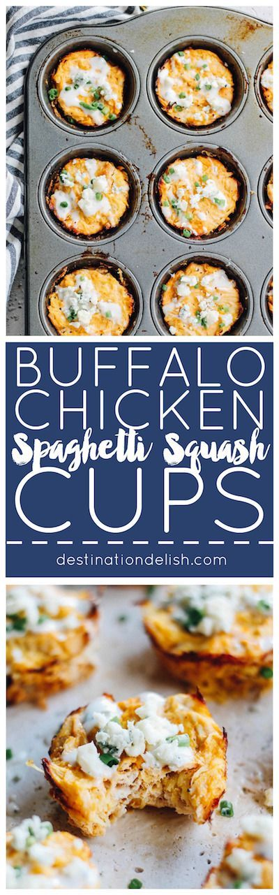 This Buffalo Chicken Spaghetti Squash Cups recipe makes a healthy, perfectly-portioned snack bursting with tangy chunks of buffalo chicken, spaghetti squash, blue cheese, and ranch dressing!