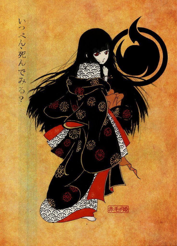 Enma Ai Ukiyo - e 3 by Akage-no-Hime on DeviantArt