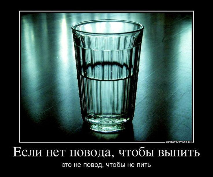 двойного приколы выпьем картинки обои