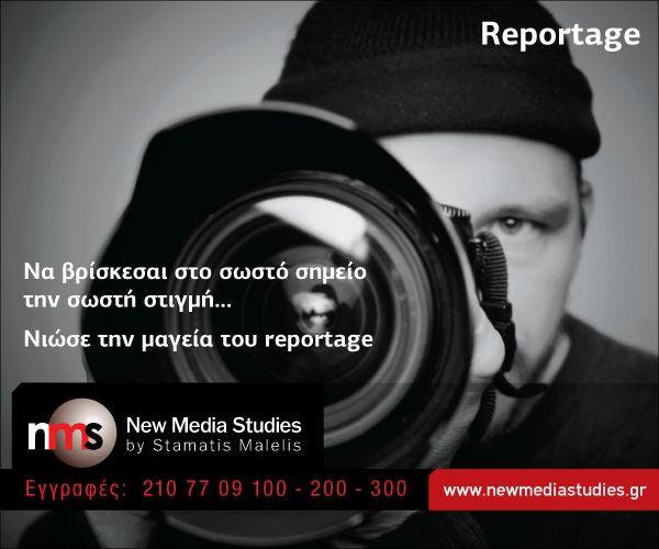 #reportage