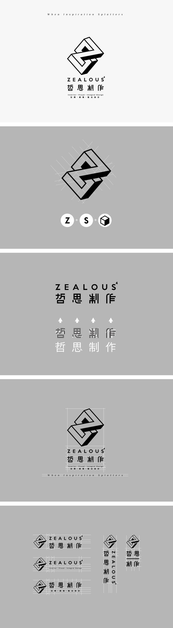 ZEALOUS4-哲思制作 Proposal-Concept