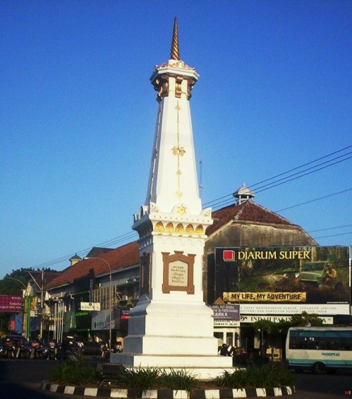 Yogyakarta, Java:  '88 huwelijksreis naar Indonesië met een start in Singapore, daarna Sumatra, Java, Lombok, Bali en Sulawesi. Wat een ervaring!