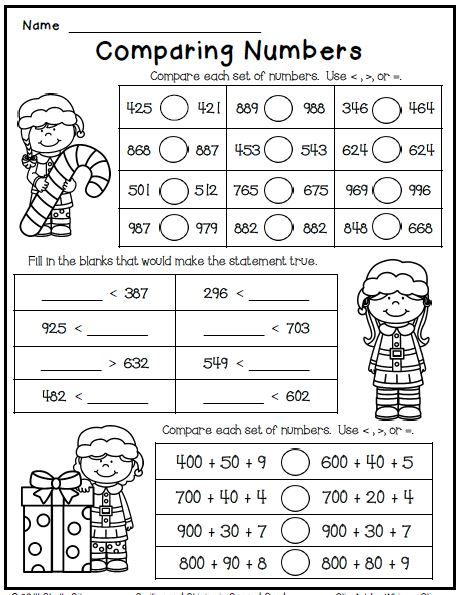 Christmas math worksheet freebie for second grade--comparing numbers
