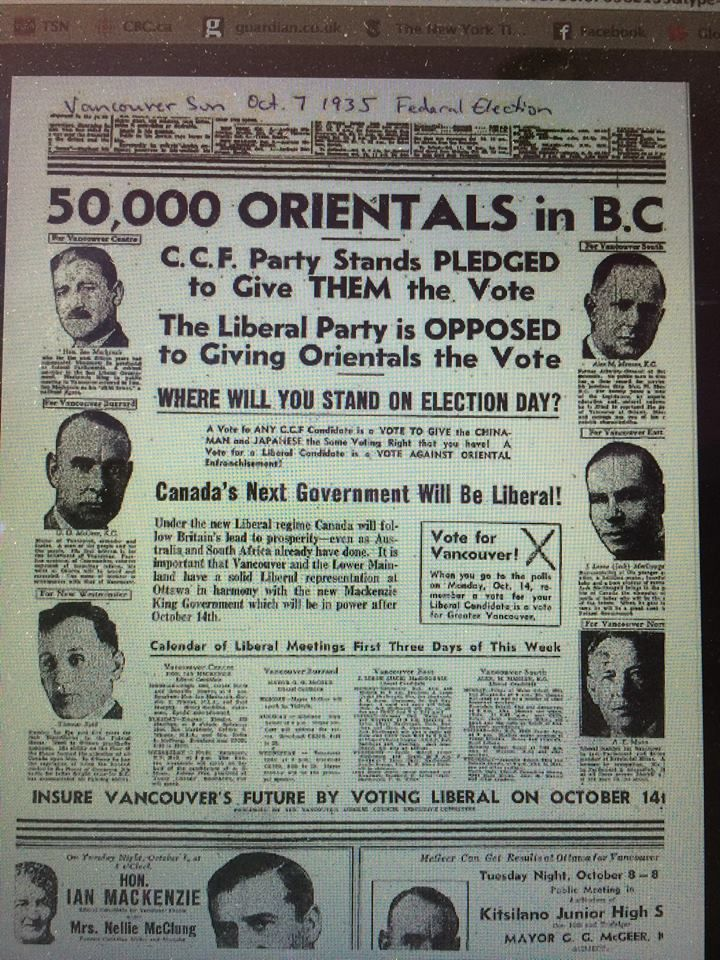 The same Liberal Party behind Canada's multiculturalism policy in the 70s… The CCF (Co-operative Commonwealth Federation) was the socialist precursor to today's NDP (New Democratic Party)