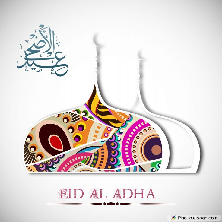 Eid Al-Adha Abstract Design