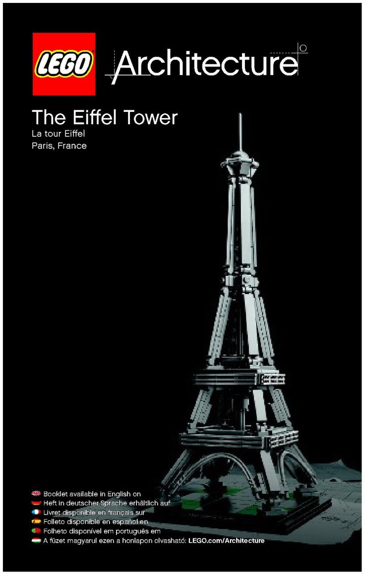 Pin lego 60032 city the lego summer wave in official images on - Architecture The Eiffel Tower Lego 21019