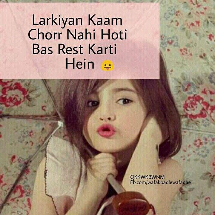 Like me ;)